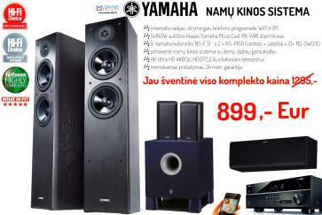 Namų kino sistema Yamaha RX-V485 stiprintuvas 5x160W namų kino kolonėlės Yamaha NS-F51 x 2 + NS-P160 + YST-SW030 žemų dažnių garsiakalbis