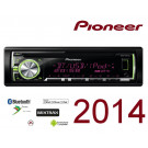 Auto magnetola Pioneer DEH-X5600BT 200W CD USB su Bluetooth Mixtrax iPod iPhone Android