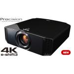 JVC DLA-X900 4K projektorius , nemokamas pristatymas
