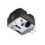 Audio-Technica AT33PTG/II Galvutės kartridžas plokštelių grotuvui ar patefonui, nemokamas pristatymas